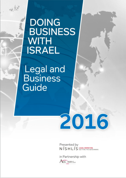 Doing Business with Israel 2016 – Legal and Business Guide
