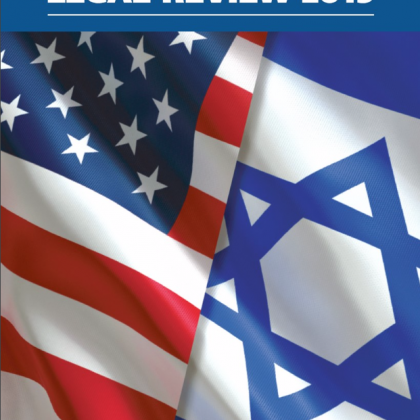 The US-Israel Legal Review 2019: Complimentary Issue