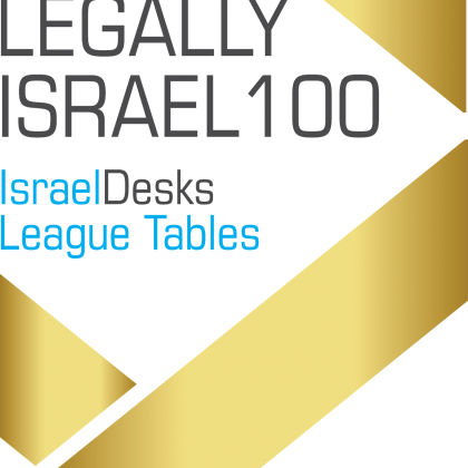 Legally Israel 100 – IsraelDesks League Tables 2020