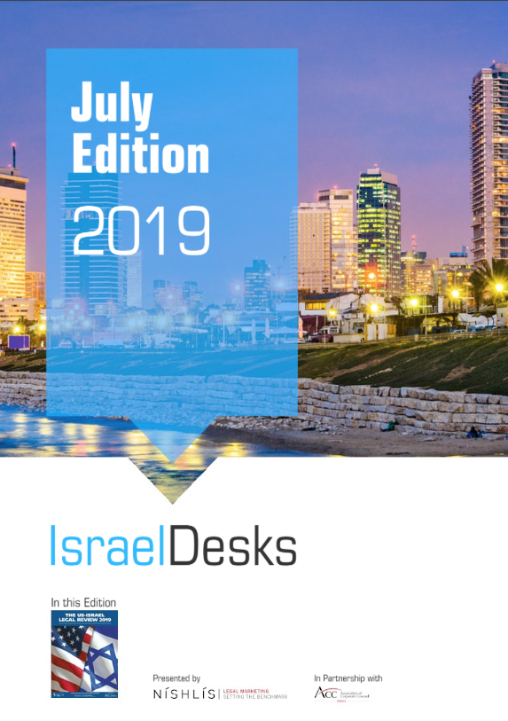 IsraelDesks Magazine – July 2019 Edition