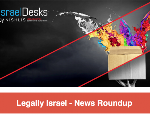 Legally Israel – News Roundup December 3rd 2020