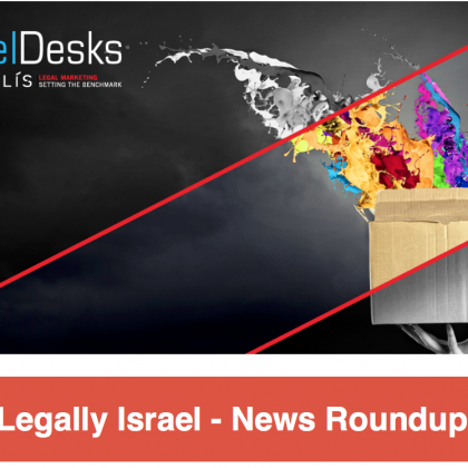 Legally Israel – News Roundup October 22nd 2020