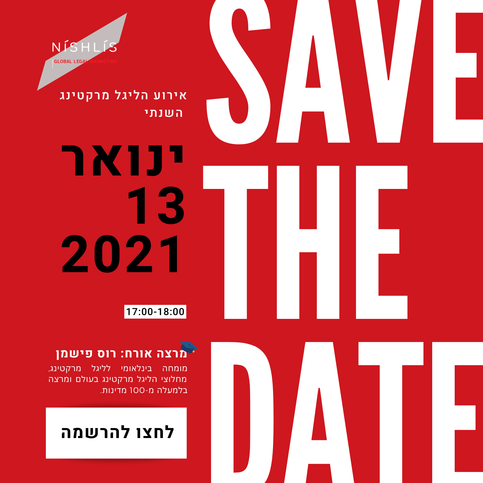 Nishlis Legal Marketing's Annual Legal Marketing Event 2021 – Save the Date