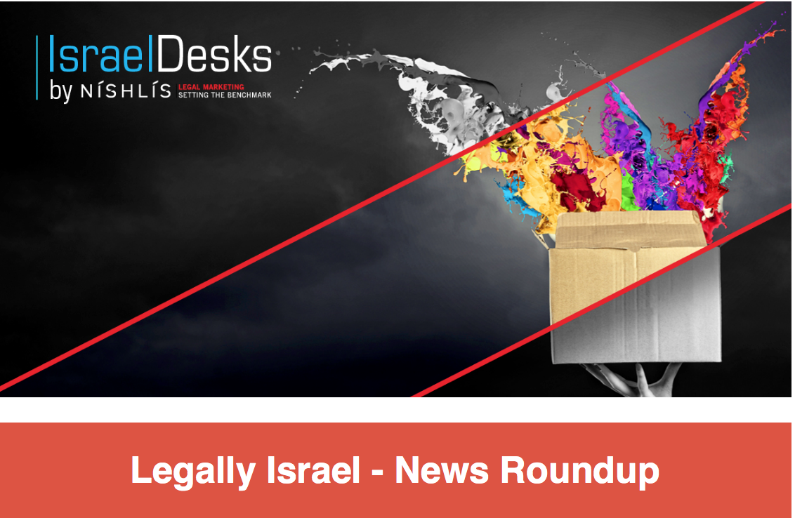 Legally Israel – News Roundup December 10th 2020