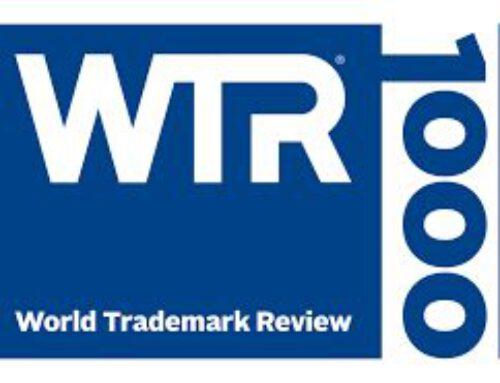 WTR1000 Published