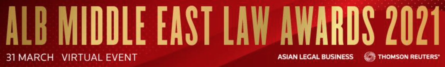 ALB Middle East Inaugural Law Awards – Finalists Published