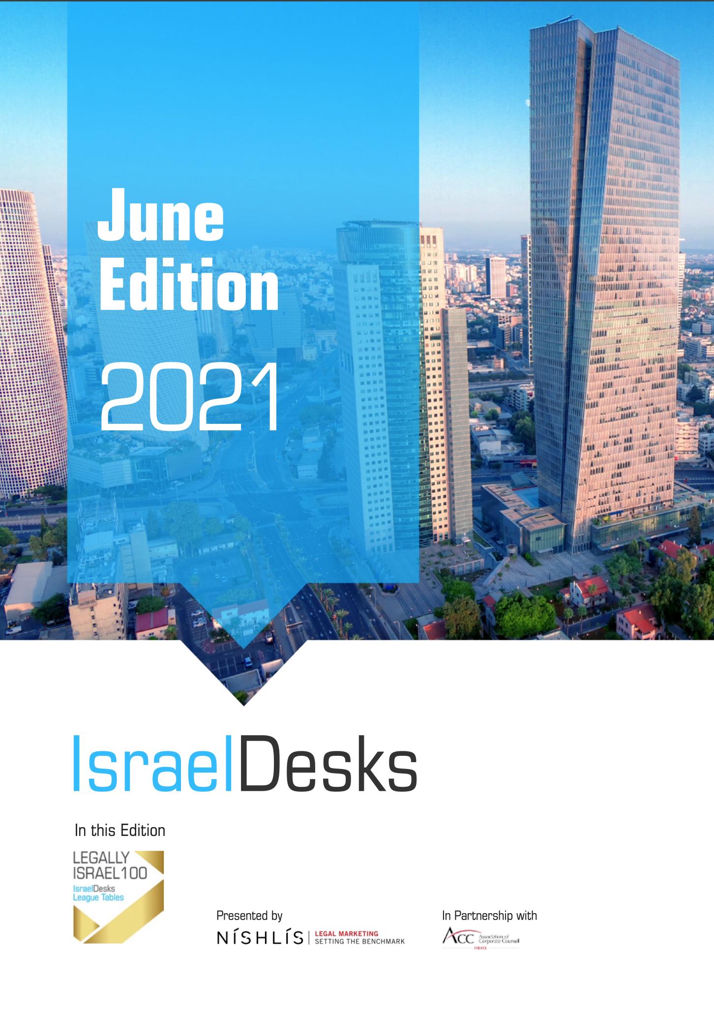 IsraelDesks Magazine – Legally Israel 100 Special Edition